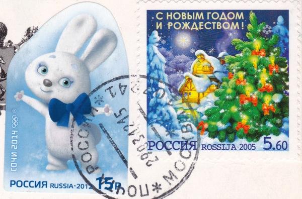 RUSSIA Christmas bunny