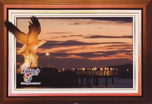 Malaysia eagle square