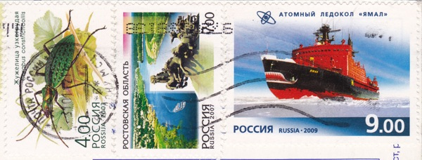 RUSSIA atomic ship