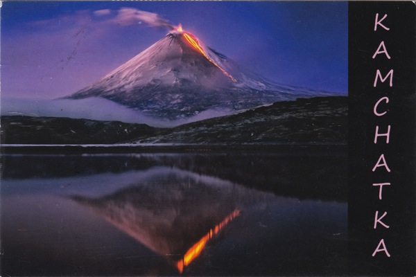 UNESCO kamchatka