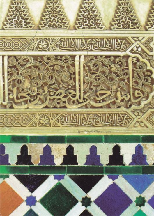 UNESCO-alhambra
