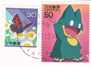 JAPAN-pokemon